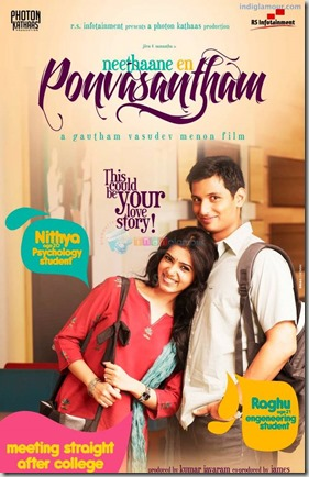 Neethane En Ponvasantham 2012 Tamil Full Watch HD Movie