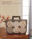 Описание: b выкройка сумки клатч. сумки из кожи сумочка на длинном ремешке с описанием. .  Эксклюзивные...