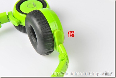 fake vs real akg q460 -003
