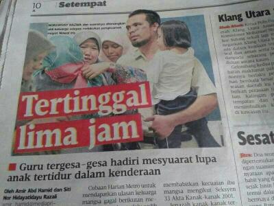 Images of Sekadar Berkongsi Cerita Benar Berlaku Tadi Ada Berita Sedih ...