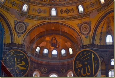 Istanbul St Sophia Dome View