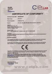 CE 認證