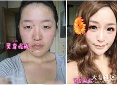 chinese girls makeup before and after  (13)