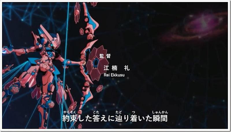 Mirai Mitsuko Harima Sakura - fripSide anime_26