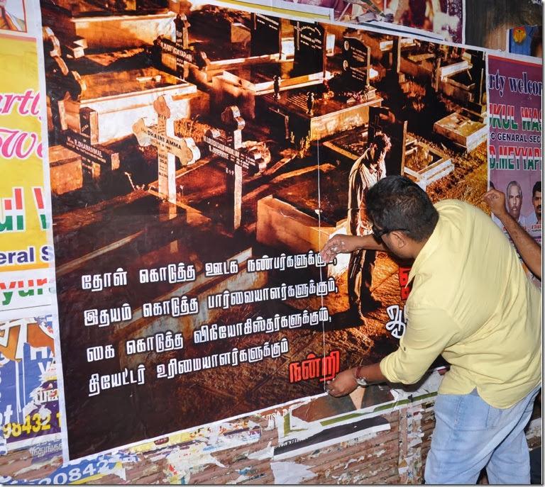 Mysskin Pasting Posters in Coimbatore