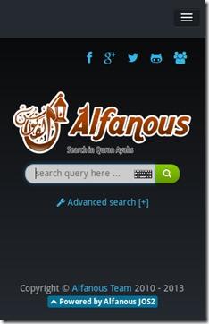 alfanous smartphone skin