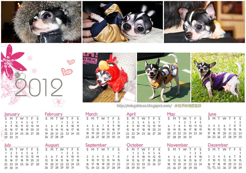 2012 年曆