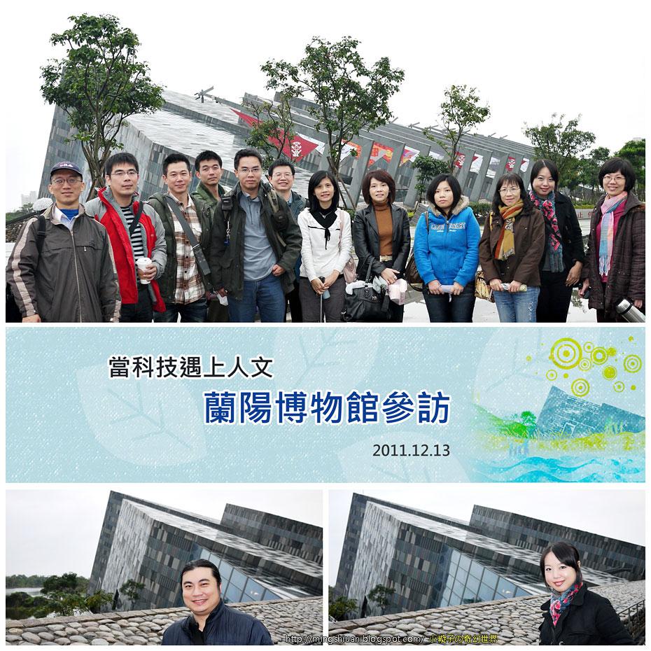 201112lym01.jpg