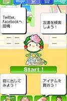 Screenshot of フェアリン