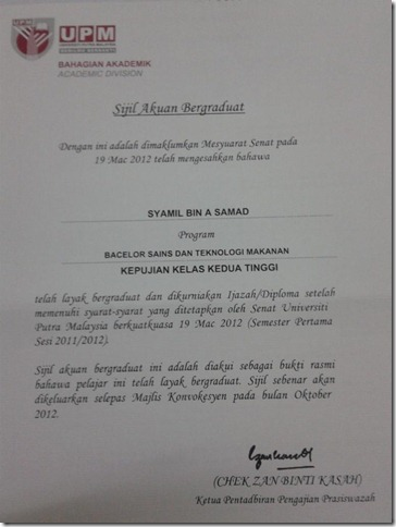 Surat Senat UPM