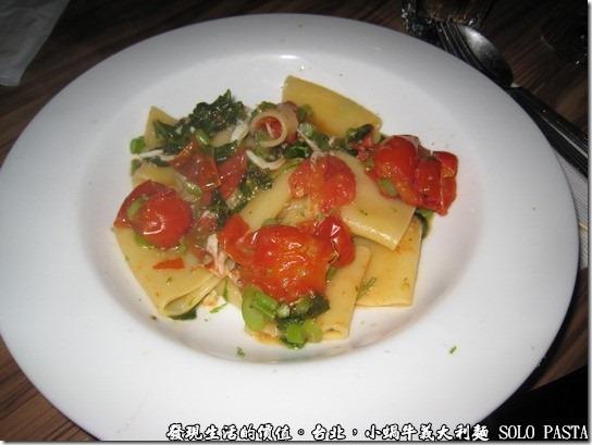 台北小蝸牛義大利麵 SOLO PASTA,帕克哩管麵,NTD230。因為菜單上沒有照片,原本以為是筆管麵,結果端出來的竟然是一大塊像麵皮的麵,有點給它失望,份量還出奇的少,連女生都喊說吃不飽, 蕃茄倒是頂漂亮也滿好吃的。