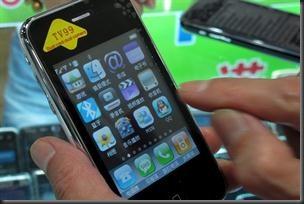 celulares-1444759w300