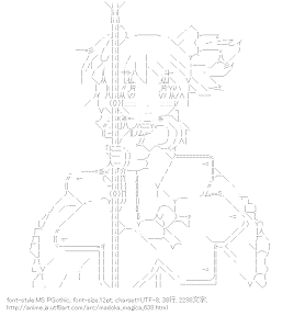 [AA]鹿目まどか 弓 (魔法少女まどか☆マギカ)