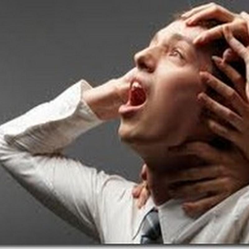 الصوم علاج للأمراض النفسية