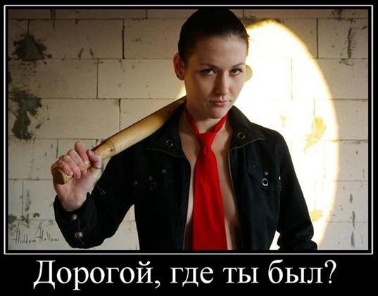 484759_dorogoj-gde-tyi-byil