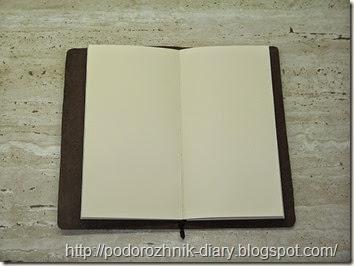 Тетрадка с книжной сшивкой