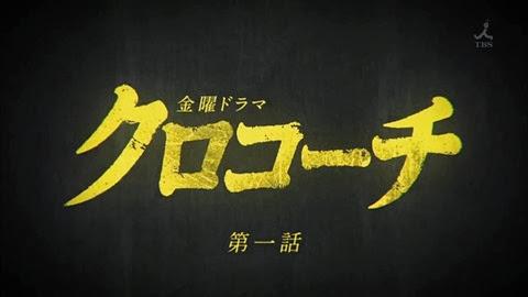 人人-黑教練-01.mkv_000418.272