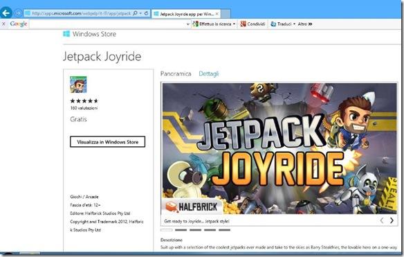 Pagina internet dell'applicazione Windows 8