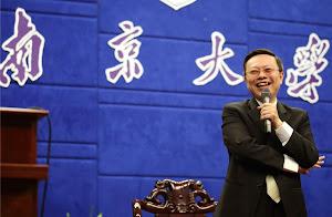 台陆委会主委王郁琦南京大学演讲全文