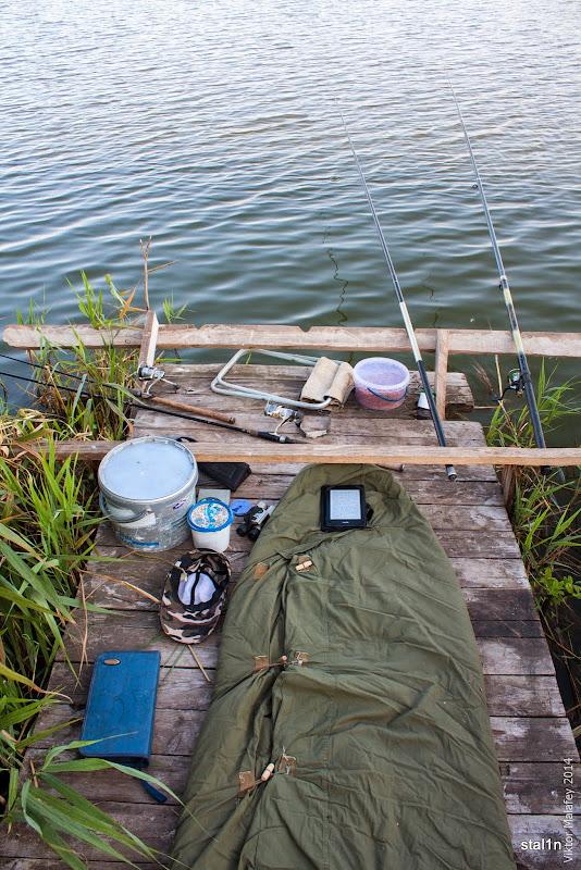 Робоче місце на рибалці