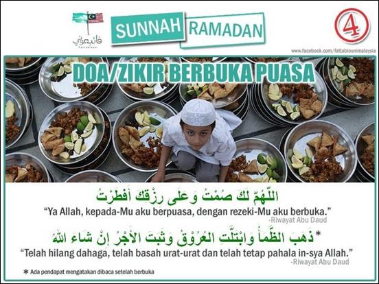 sunnah 4