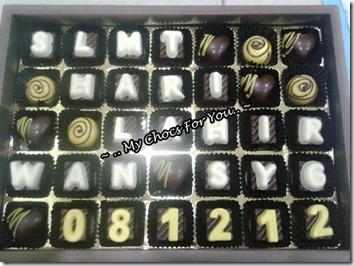 C360_2012-12-05-23-21-16