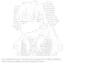 [AA]Sakura Chiyo Faff (Monthly Girls Nozaki-kun)