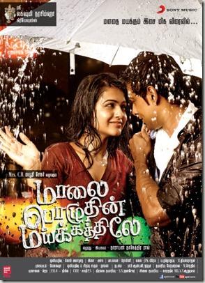 Maalai Pozhudhin Mayakathilaey Movie Posters Mycineworld Com (1)