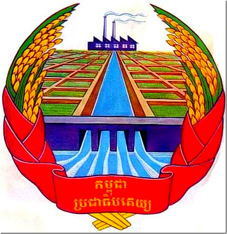 Democratic_Kampuchea_COA