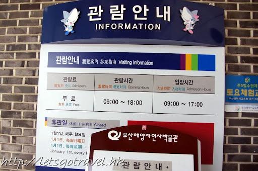 2013Busan0321.JPG