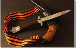 39 Powerfull Weapon upby iblogku.com