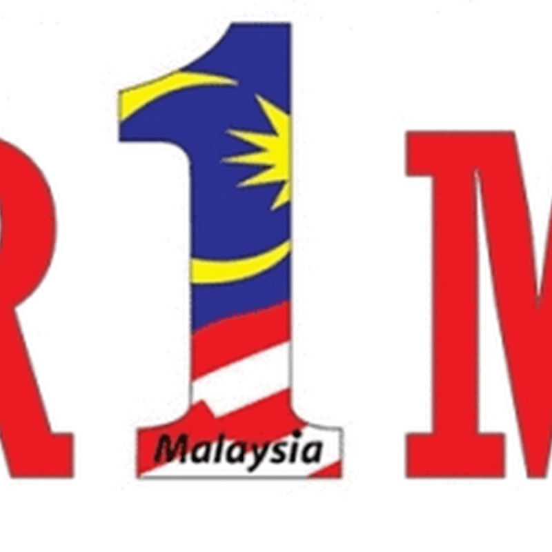 BR1M 2014 Status Check And Payment Date