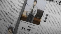 [HorribleSubs] Sword Art Online - 01 [720p].mkv_snapshot_12.25_[2012.07.07_10.41.28]
