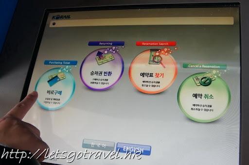 2013Busan1605.jpg
