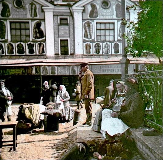 F. Kr√°tkňė: Mikul√°'Äįskňė trh II, 1896<br /><br />√£. 12