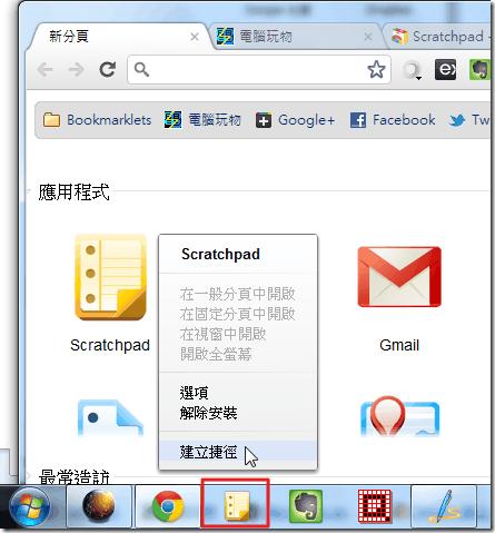 scratchpad-08
