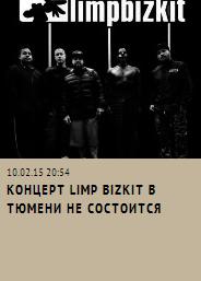 2015-02-11 09-09-03 Скриншот экрана.png