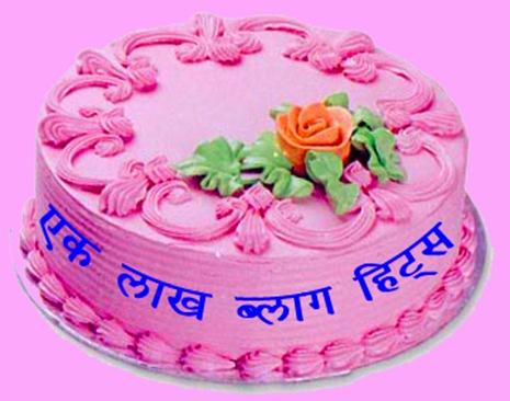 cake4 copy