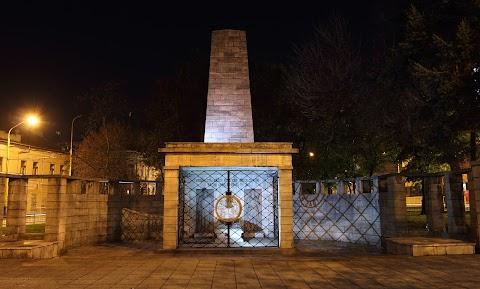 Pamätník neznámeho protifašistického bojovníka