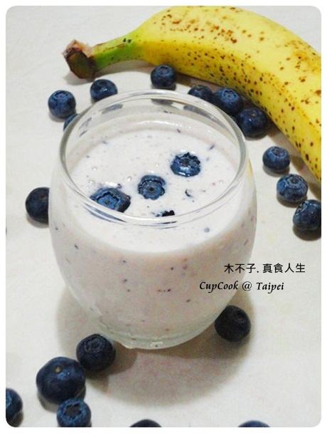 香蕉藍莓優格冰沙 smoothie 成品 (4)