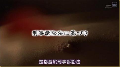 豬豬-臨場-01.rmvb_20110821_150808