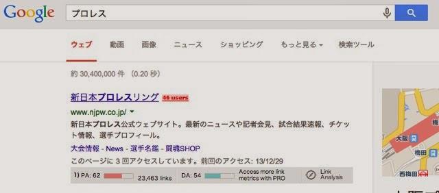 プロレス_-_Google_検索.jpg