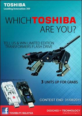 Toshiba-Limited-Edition-Transformer-USB-Drive-2011