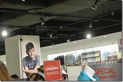 Bosco Wong poster @ Uniqlo