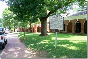 Edgar Allan Poe marker Q-29, McCormick Road, University of Virginia. (Click any photo to enlarge)
