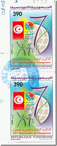 Tunjsian flag on stamps