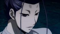 [WhyNot] Nurarihyon no Mago Sennen Makyou - 10 [E6717024].mkv_snapshot_13.09_[2011.09.05_15.40.00]