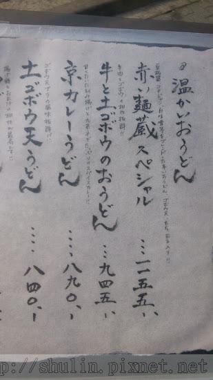 S_DSC_0209.jpg