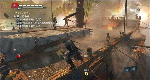 Assassin's Creed® IV Black Flag™2014-4-24-17-4-14