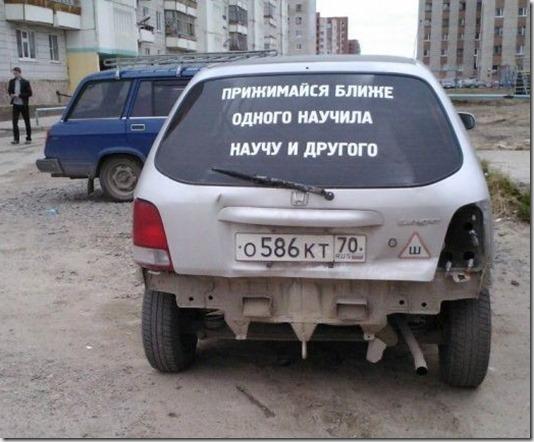 vsyako-razno.ru_133772326120